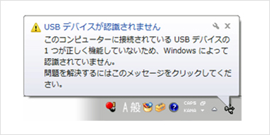 データ復旧HDD・USBメモリー・メモリーカードが認識しないイメージ